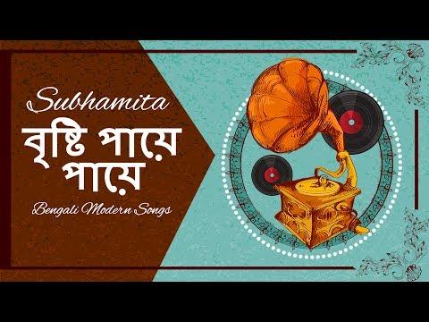 Xxx Mp4 Brishti Paye Paye Subhamita Bengali Modern Songs Audio Jukebox 3gp Sex
