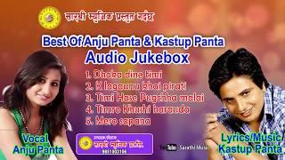 Anju Panta New Songs अन्जु पन्त JukeBox  Sarathi Music 2073/2017