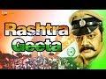 Rashtra Geet (2001) Full Hindi Dubbed Movie | राष्ट्र गीत | Sai Kumar, Bhavana