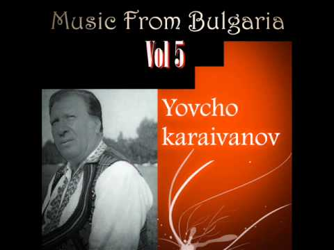 Yovcho Karaivanov: Bolen mi Leji Voivoda