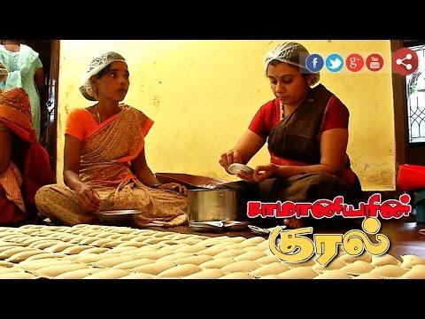 Samaniyarin Kural: (29/10/2016)   Puthiya Thalaimurai TV