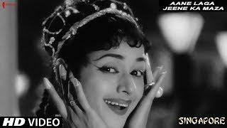 Aane Laga Jeene Ka Maza | Lata Mangeshkar | Singapore | Shankar Jaikishan