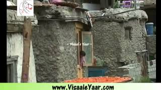 Urdu Documentary( Hunza Nagar Pakistan)By Visaal