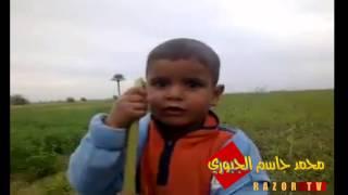 طفل شاوي ~ لايطوفك ههههههه RAZOR TV
