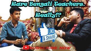 ভূয়া Private Tutor।।Bangla Funny Video 2017।।First Video।।Ajaira pechal by Rakib, Rohan & Mumit