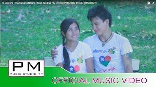 Pa Oh song  : ထာ·ရက္ကံး႔င်မ္း (Tha Ra Kang Ngiang )- Khun Kao Bua : PM  (official MV)