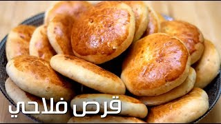 القرص الفلاحي/ قرص فلاحي طرية بطريقة سهلة وسريعة Peasants Bread