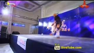Balagru Idol Mekuria Bafa Dance Contestant 3rd Audition Addis Ababa
