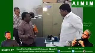Mahmood Sohail Quadri Scolds GHMC Officer for Negligence to the Request