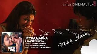 Jena Marna new song 2018