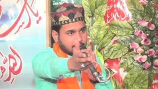 Jo V Manga Menu Sarkar Aata kar Day Na Uras Hozor Khawaja Gareeb Nawaz Sangla Hill By M Ali Raza Sul