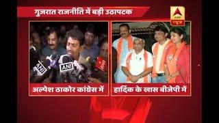 Gujarat elections: Setback to Hardik Patel as Patidar leaders Reshma Patel and Varun Patel