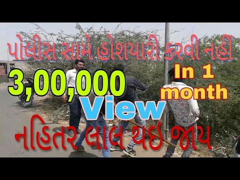 Dont Mess With Police || Gujrati Police || Gujrati comedy video || gujju funny video || Crazy Gujjus