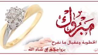 خوشي قند دسمال برادر مبارك عبدالقادر جان