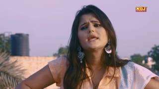 New Song # Joban Ki Matki # Anjali Raghav # Haryanvi Songs 2017 # Dance Dhamaka # NDJ Music