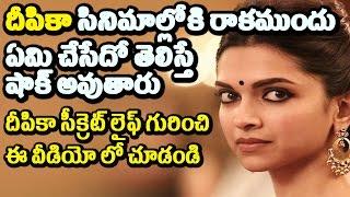 Deepika Padukone Biography   Unknown and Shocking Facts about Deepika Padukone