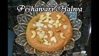 Peshawari Halwa Eid Special Recipe