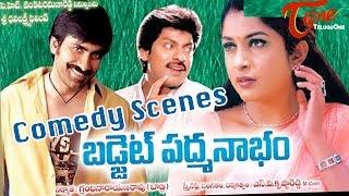Budget Padmanabham Movie Comedy Scenes || Back to Back || Jagapathi babu || Ramyakrishna