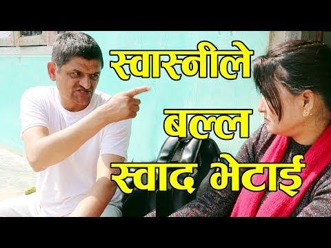 Xxx Mp4 Nepali Short Movie 3gp Sex