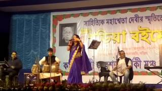 Pal tule de by Sutapa Ganguly