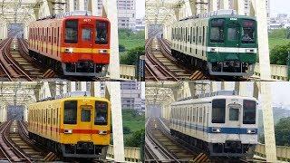 【亀戸線・大師線 全4色まとめ】東武鉄道 亀戸線・大師線 ワンマン8000系 全4色 複々線区間 荒川橋梁を渡るシーンまとめ