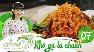 Bếp cô Minh | tập 7: hướng dẫn cách là khô gà lá chanh, làm 1 lần để dành lai rai cả tuần