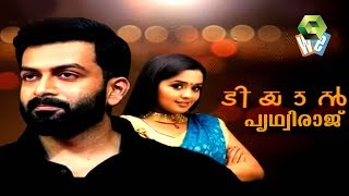 Team Tiyan : Cast And Crew Chat Show | 26th June 2017