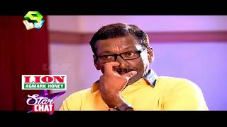 Star Chat : A Chat With Chembil Asokan | 21st April 2018 | Full Episode