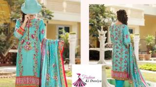 Reshma Embroidered Lawn Collection 2017 of VS Textile