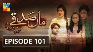 Maa Sadqey Episode #101 HUM TV Drama 11 June 2018