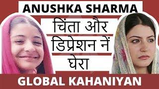 Anushka Sharma biography in hindi | Manyavar Virat Kohli marriage wedding video, Virushka shadi pics