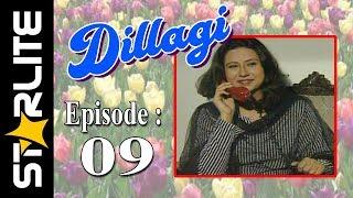 Dillagi, Episode 09, Top Pakistani Drama,URDU Comedy, Drama Serial Kashif Mehmood, Naseem Vicky