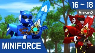Miniforce Season 2 Ep 16~18