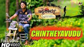 Ishtakamya | Chintheyvudu | Kannada HD Song 2016 | Vijay Suriya,Mayuri,Kaavya Shetty