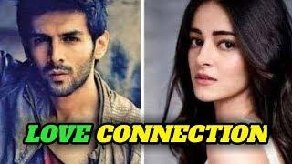 Bollwood News l Kartik Aryan dating Ananya Pandey l spotted together