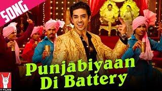 Punjabiyaan Di Battery - Song - Sachin feat. Mika & Yo Yo Honey Singh | Mere Dad Ki Maruti