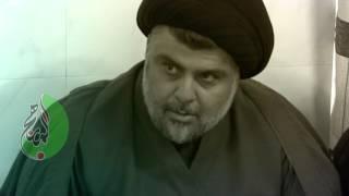 انشودة القائد مقتدى انتاج قناه المنهج مونتاج حامد عادل النيزك