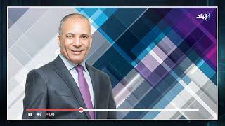 على مسئوليتي - أحمد موسى - مع أحمد موسى (حلقة كاملة) 27 ابريل 2016