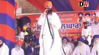 'Change has come' says Sant Baba Baljit Singh Daduwal