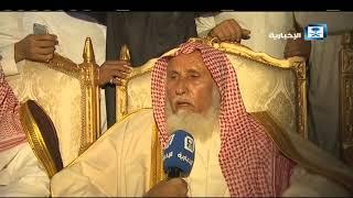 لقاء الشيخ/ مناحي بن شفلوت - شيخ شمل قبائل عبيدة قحطان