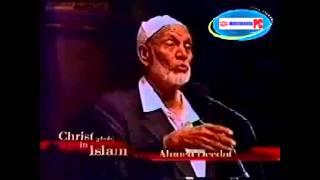 Islam Niye Omuslim Der Upohash O Tar Jobab [4 Biye]