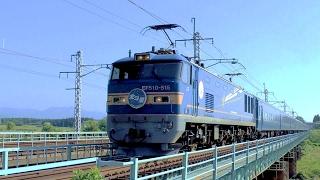 EF510-515牽引 寝台特急北斗星上野行き 野崎~矢板間通過