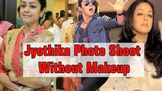 Jyothika Photo Shoot Without Makeup | SURYA| Karthi | Jyothika personal video