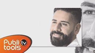 طوني عيد - نسيتي عطرك 2017 Tony Eid - Nsiti Otrik