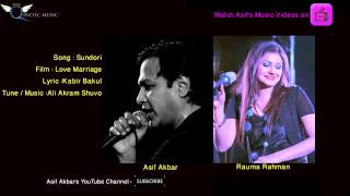 SUNDORI LOVE MARRIAGE  ASIF BANGLA MOVIE SONG