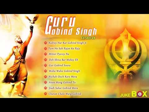 Guru Gobind Singh Gurpurab | Audio Jukebox | Non Stop Best Shabad Gurbani 2016