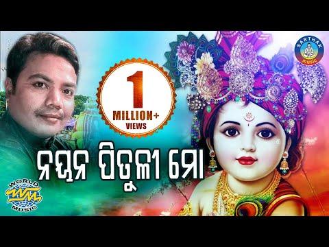 Xxx Mp4 SriCharanaNka SUPER HIT BHAJAN Nayana Pituli Mo 3gp Sex