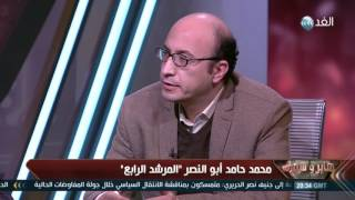 صلاح الدين حسن: قدسية القيادة فكرة أصيلة عند جماعة «الإخوان»
