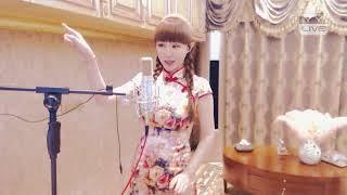 YY 神曲 白若兮 -《上海灘》(Artists・Sing・Music・Dance・Instrument・Talent Shows・DJ・KPOP・Remix・LIVE).mp4