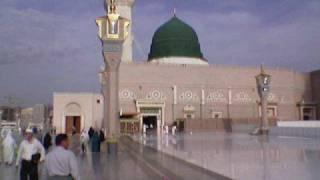 Surah Alam Nashrah- Sheikh Mishary Rashid Al Afasy
